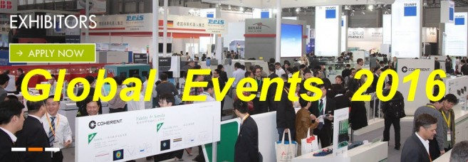 Global Events 2016_1