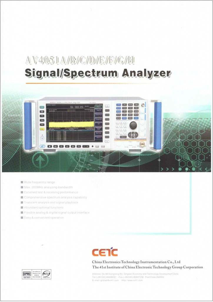 signal-spectrum-analyzer-av4051-series_2