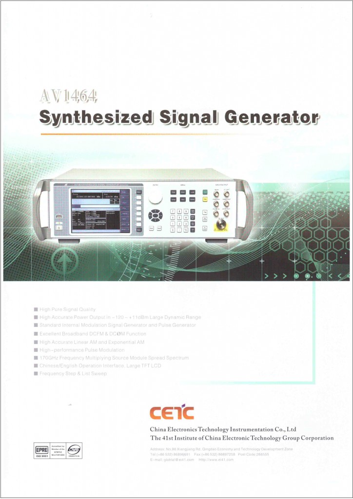 sintesized-signal-generator-av1464_2