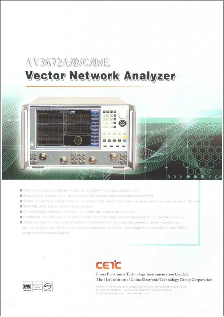 vector-network-analyzer-av3672-series_2