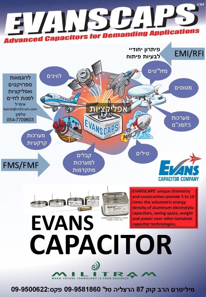 evans-709x1024_1
