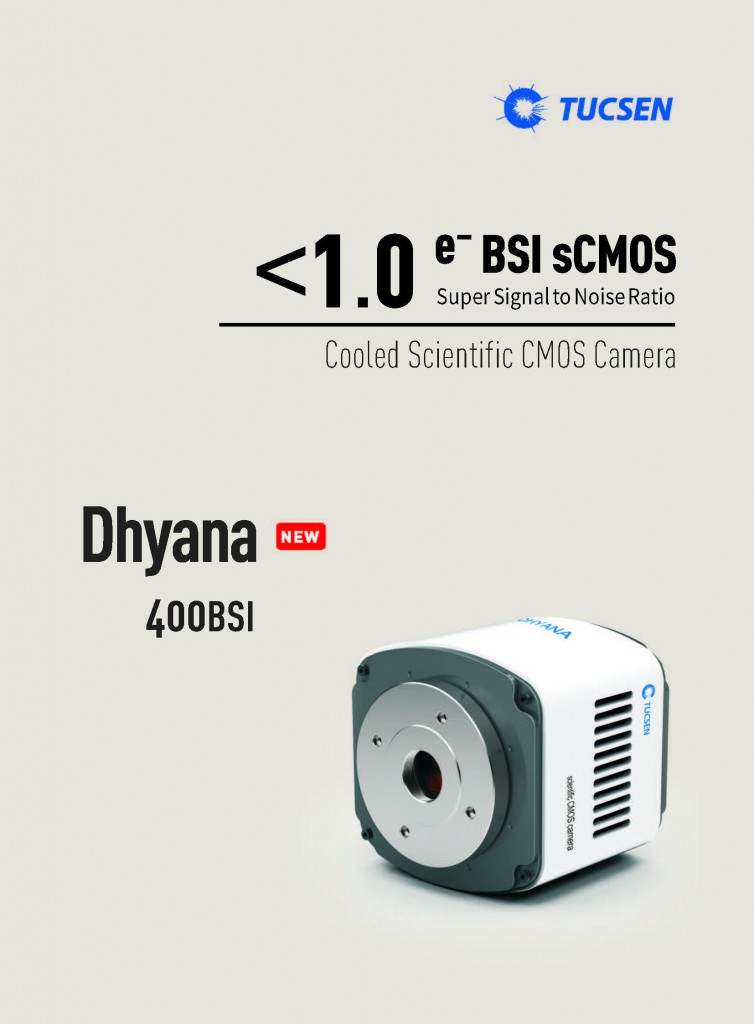 Dhyana400BSI Spec-EN_un_1