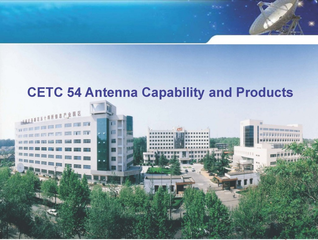 CETC54 AntennaPresentation20171125_p1