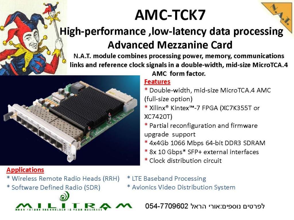AMC-TCK7-2