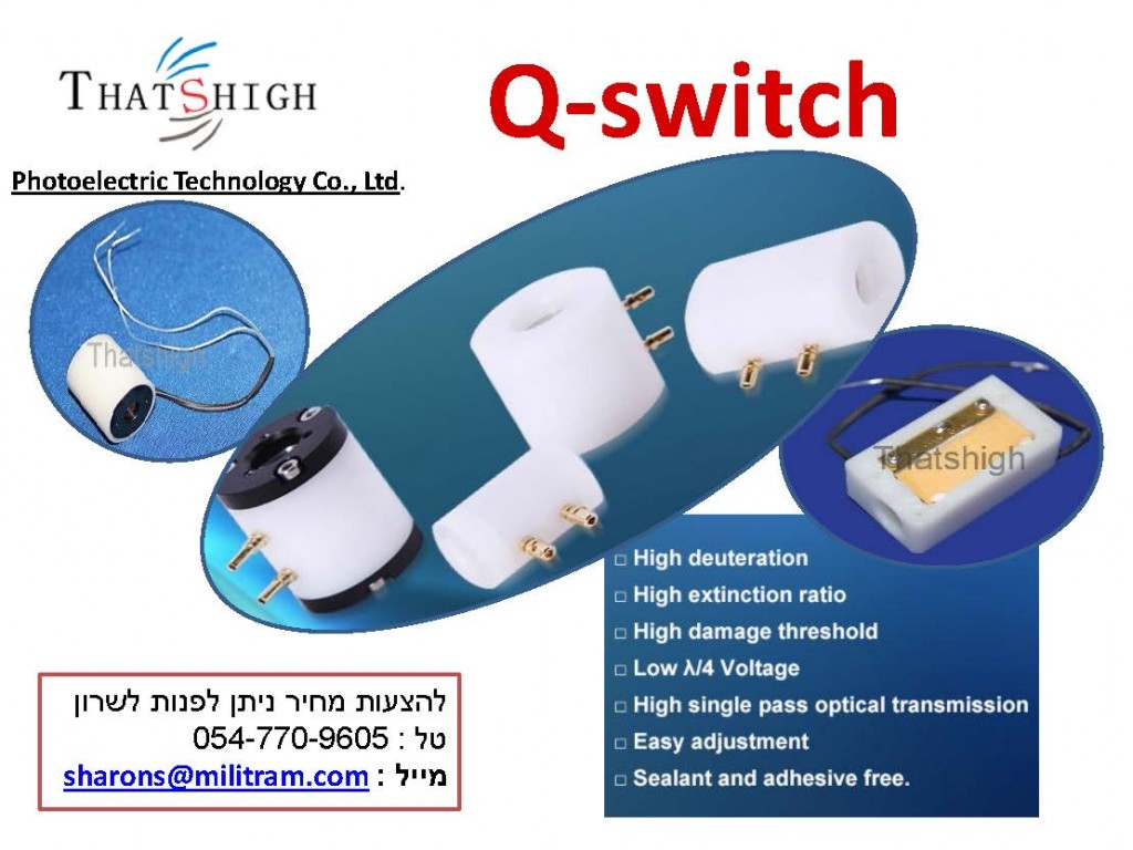 Q switch_1