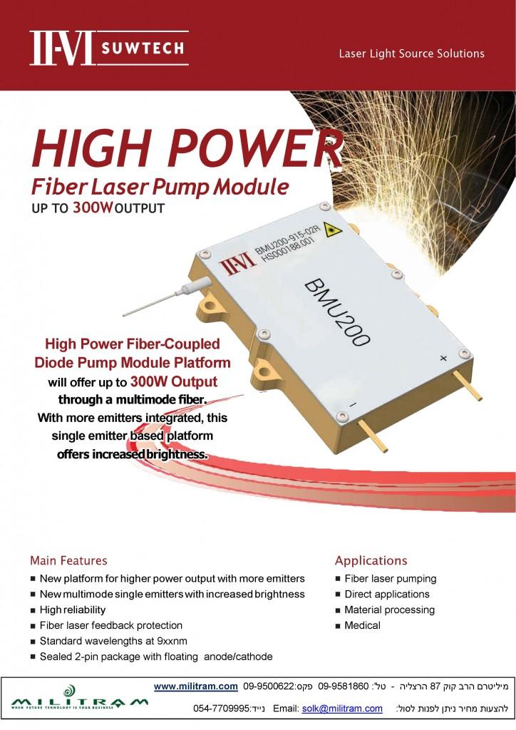 High Power FCD 300W