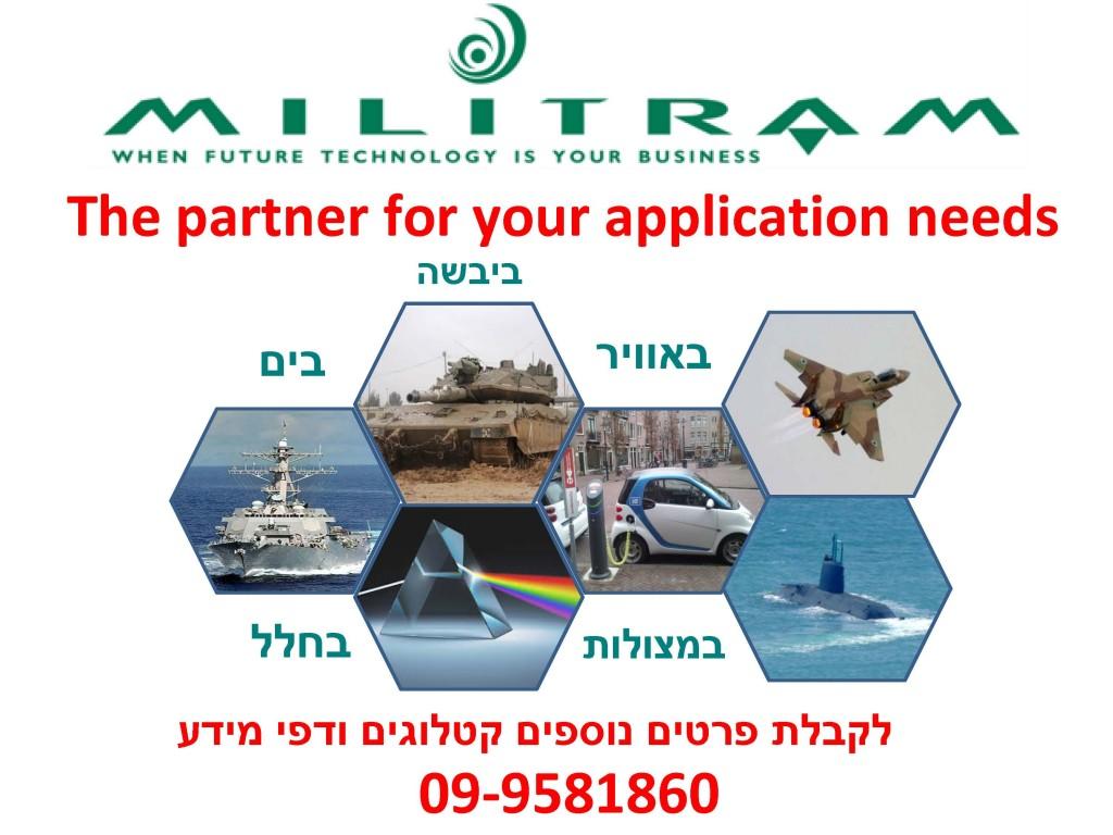Militram