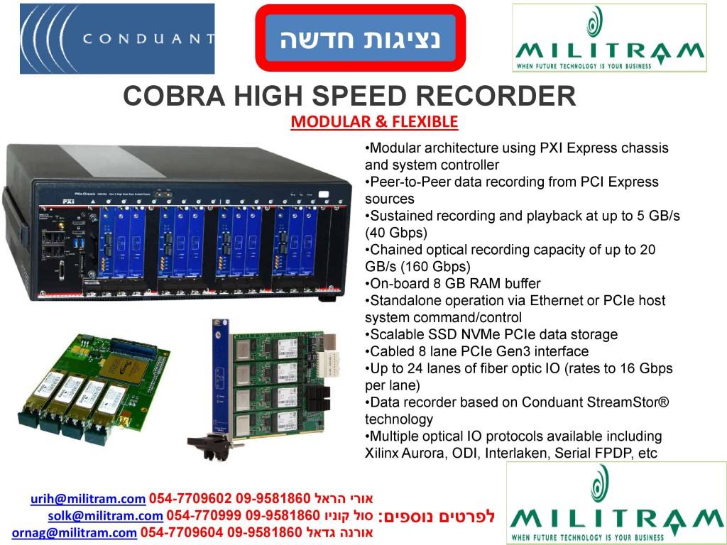 Cobra Systems