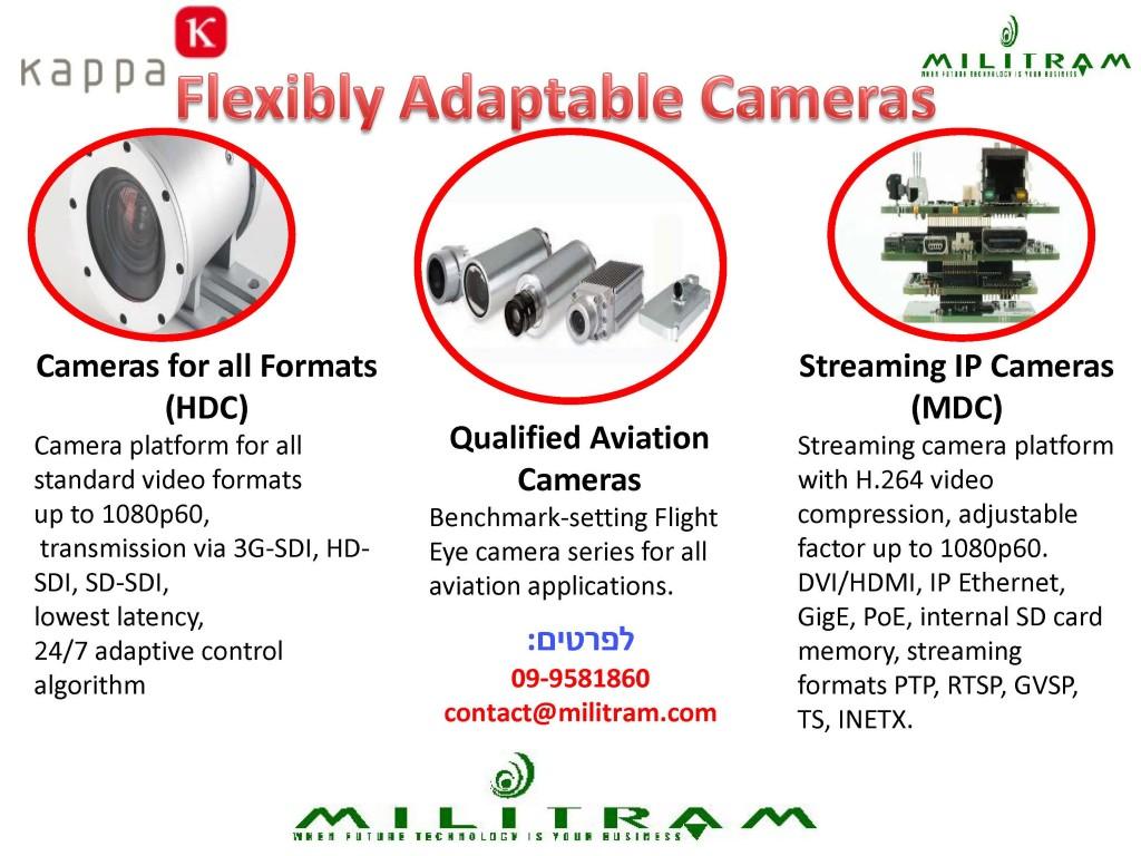 מגוון מצלמות_1