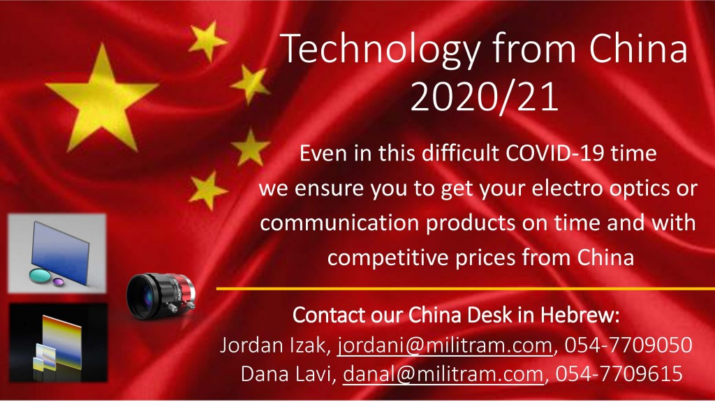 Technologies from China