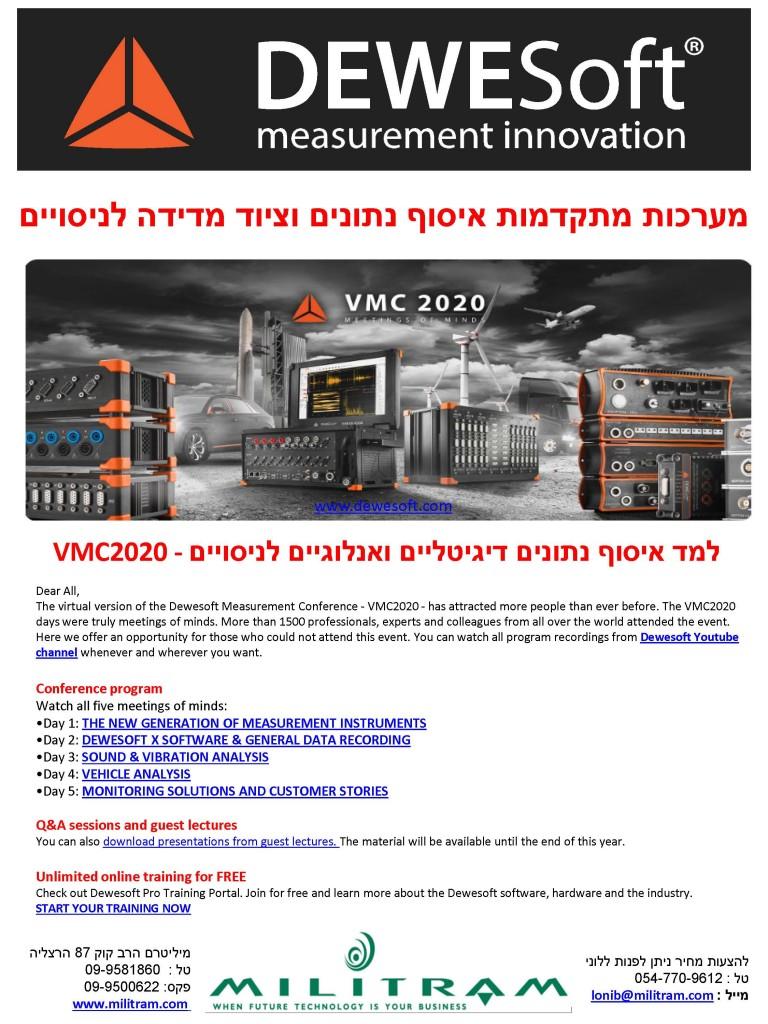 Dewesoft VMC2020