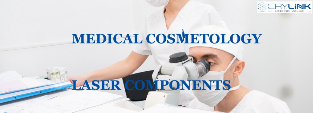 Medical-Cosmetology-Banner