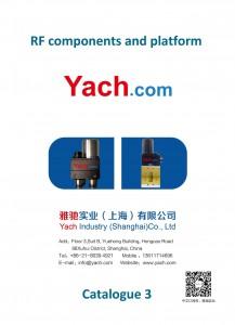 Catalogue3 Ver2021_Cover