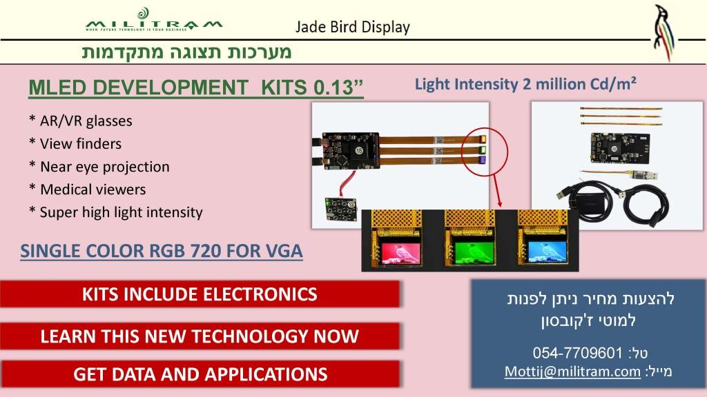 MLED development kits_1